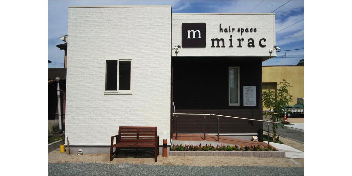 hair space mirac(美容室)