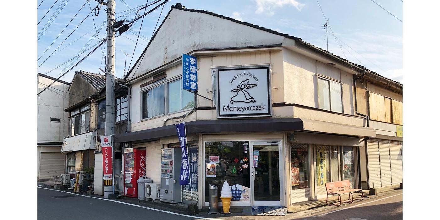 パン 菓子 浦ショップ(食料品店)