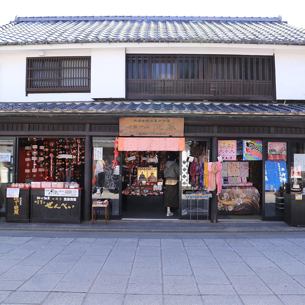 柳川雛祭さげもんめぐり「さげもん美草」