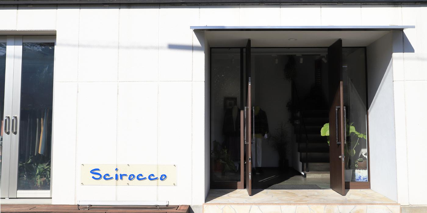 Scirocco(ファッション)