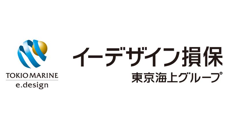 ダイレクト自動車保険 東京海上グループ/イーデザイン損保