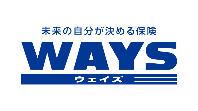 WAYS(ウェイズ)