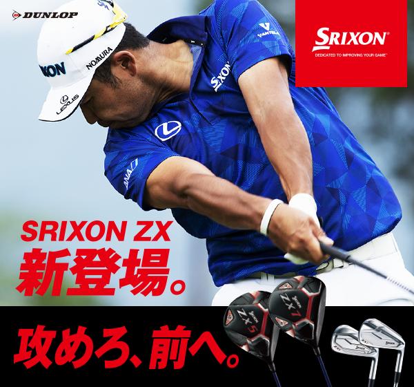 SRIXON ZX201007-1107