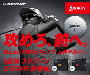 Z-STAR 210203-210303