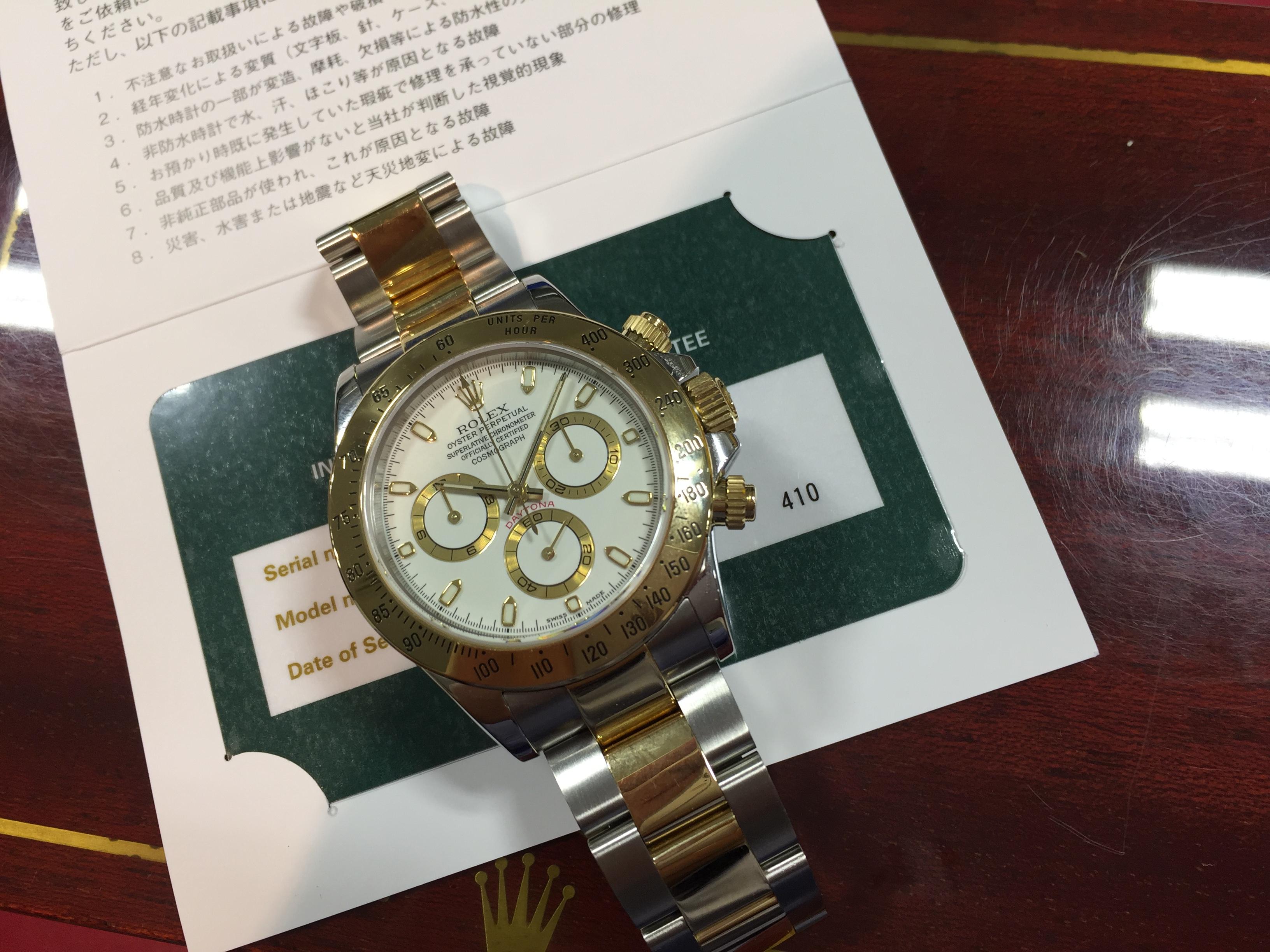 look for 30c68 a45ce ロレックス ROLEX デイトナ 116523 K番 | 時計の高価買取・無料 ...