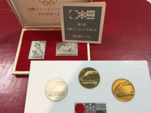 札幌オリンピック記念メダルセット , 記念切手メダルセット