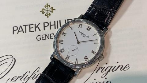 パテック フィリップ PATEK PHILIPPE カラトラバ 3919SG-001