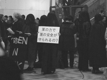 Women in black 街頭パフォーマンス 新宿