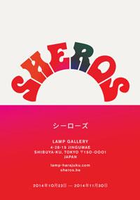Sheros_Poster_600