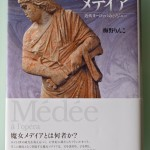水声社 2014年11月刊行