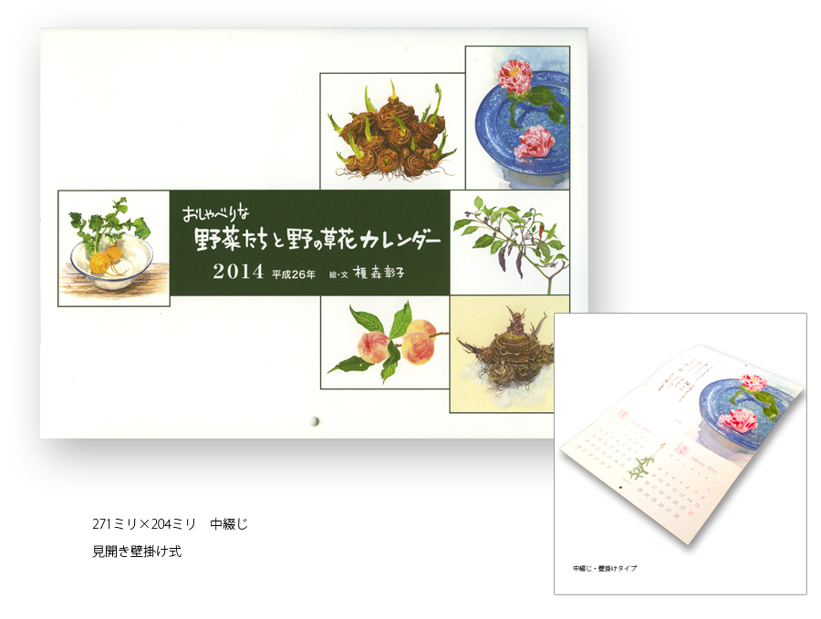 HP 表紙画像