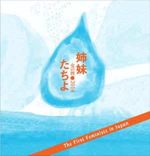 koyomi2014_cover 300