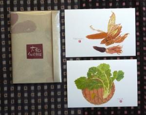 大和伝統野菜2