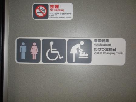 しらさぎ内のトイレ前
