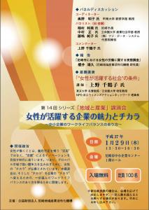 スクリーンショット 2014-11-25 9.35.30