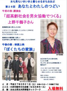 スクリーンショット 2015-01-21 16.20.48