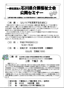 スクリーンショット 2015-05-23 9.59.33