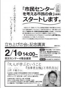 スクリーンショット 2015-01-10 10.30.35