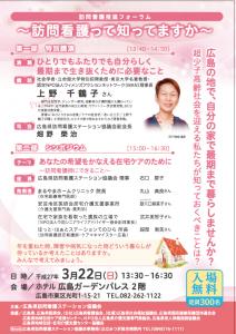 スクリーンショット 2015-02-21 11.49.13