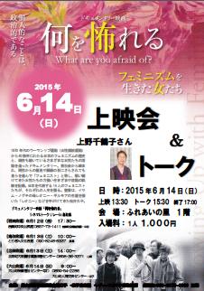 スクリーンショット 2015-04-14 12.07.09