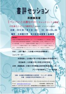 スクリーンショット 2015-05-23 10.15.55