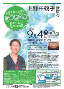 スクリーンショット 2015-08-18 16.26.21