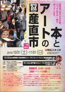 スクリーンショット 2015-10-13 14.25.16