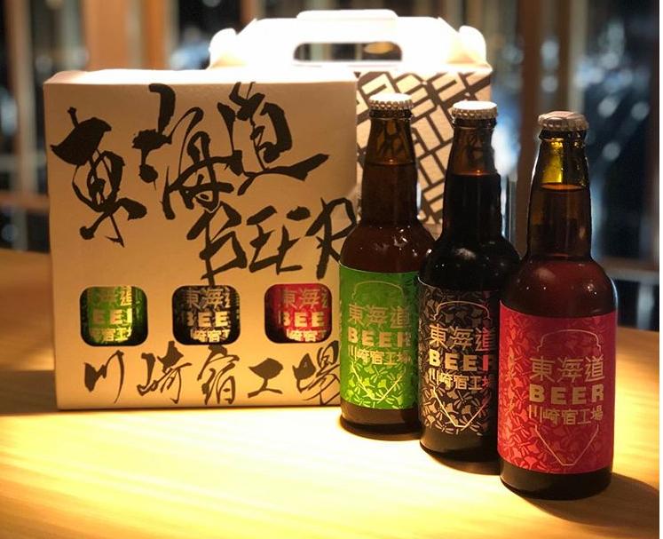 東海道BEER