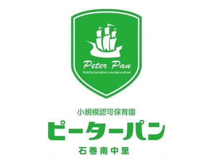 ピーターパン石巻南中里園ロゴ