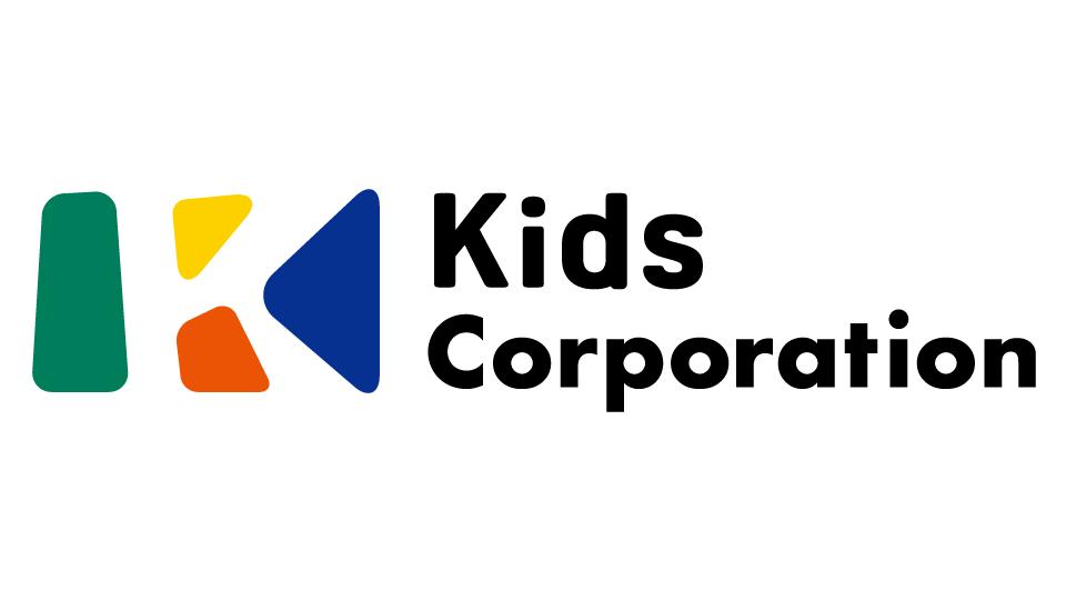 キッズコーポレーション