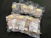 熊野牛加工品バラエティセットミニ