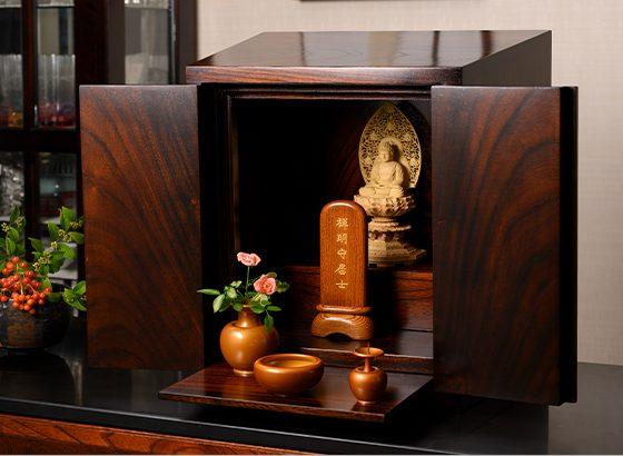 厨子仏壇「樹(じゅ)」シリーズ