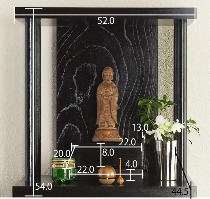 祈り壇「響き(ひびき)」黒拭き 仏壇サイズ