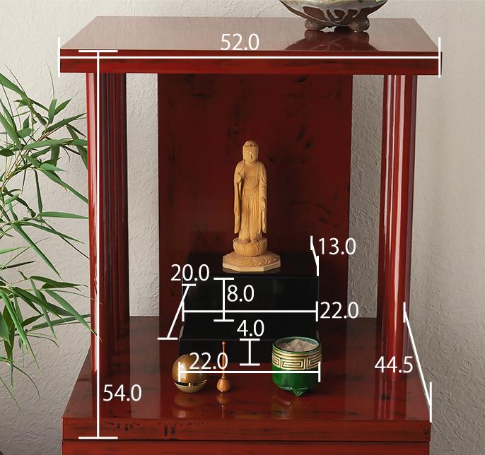 祈り壇「響き(ひびき)」根来 仏壇サイズ