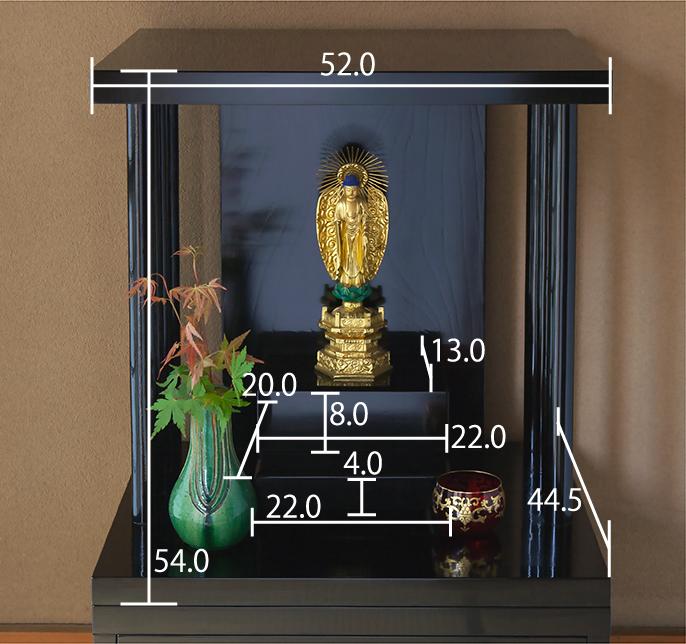 祈り壇「響き(ひびき)」黒 仏壇サイズ