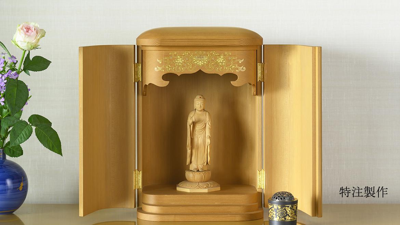 厨子仏壇「日輪(にちりん)」杉柾 白木