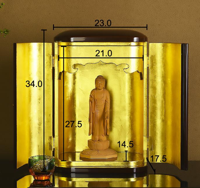 厨子仏壇「日輪(にちりん)」うるみ 仏壇サイズ