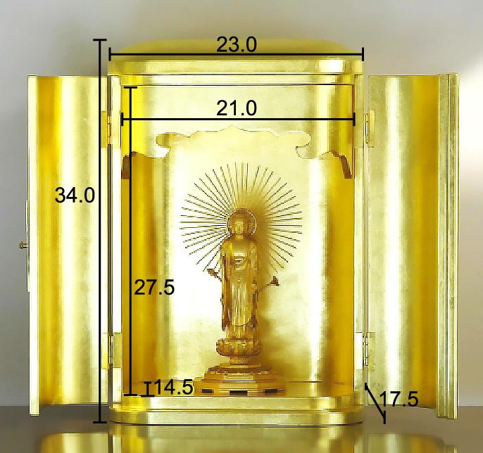 厨子仏壇「日輪(にちりん)」金箔 仏壇サイズ