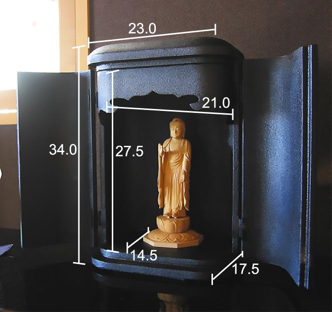 厨子仏壇「日輪(にちりん)」蒔き地漆 黒 仏壇サイズ