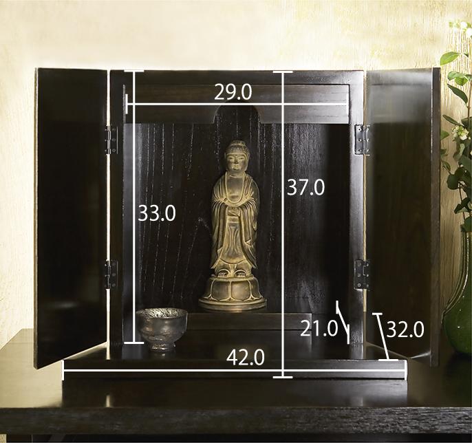 厨子仏壇「禅(ぜん)」黒拭き 仏壇サイズ