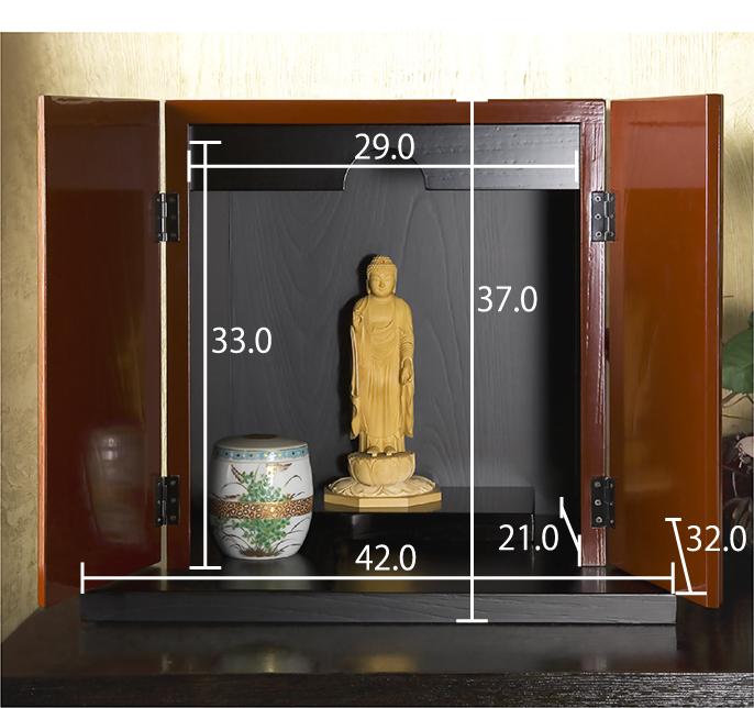 厨子仏壇「禅(ぜん)」古代朱 仏壇サイズ