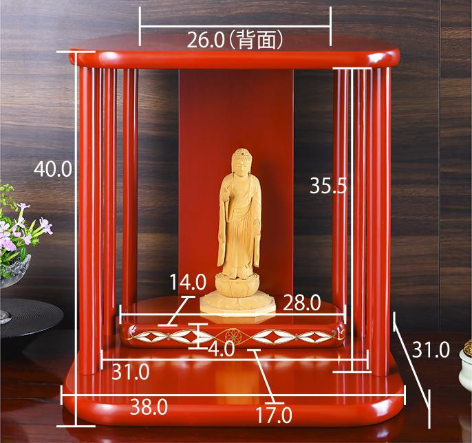 祈り壇「光り(ひかり)」古代朱 仏壇サイズ