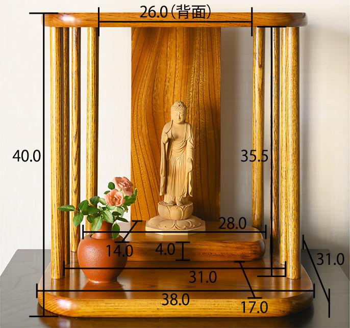 祈り壇「光り(ひかり)」茶拭き 仏壇サイズ