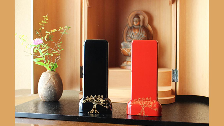 お位牌 曲(きょく) 千年桜(せんねんざくら)黒