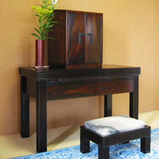 タモ 総無垢 茶拭き漆塗り お仏壇・お厨子置き机 椅子