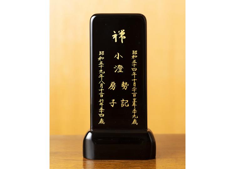 お位牌 曲(きょく) 黒 定番サイズ 特徴