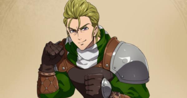 【王国の期待の星】 レンジャー ハウザーのメイン画像