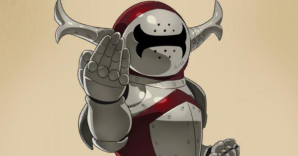 【燃え上がる炎】 ダナフォールの騎士 ケインのメイン画像