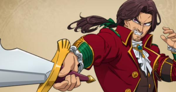 「砕貫」聖騎士長 ドレファスのメイン画像