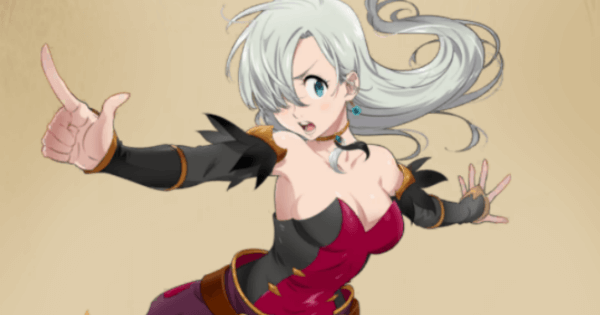エリザベスのメイン画像